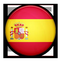 nos primerea (español)